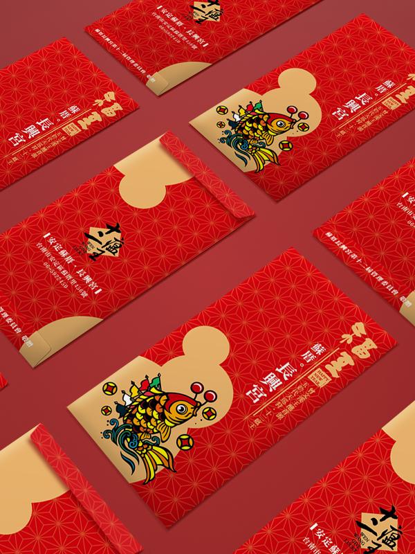 長興宮-鯉魚公春聯、紅包袋 1
